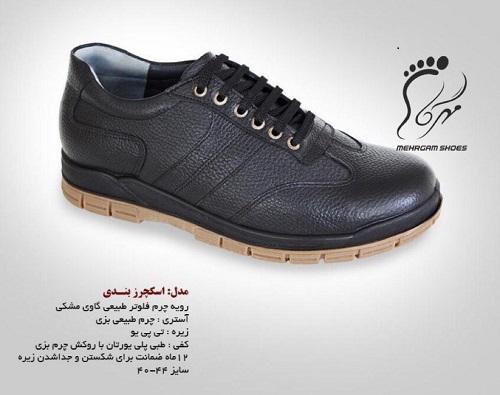 کفش مردانه اسپرت چرم