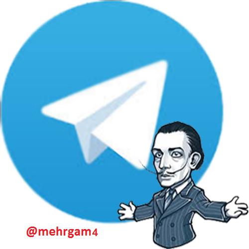 کانال تلگرام کفش مردانه چرم