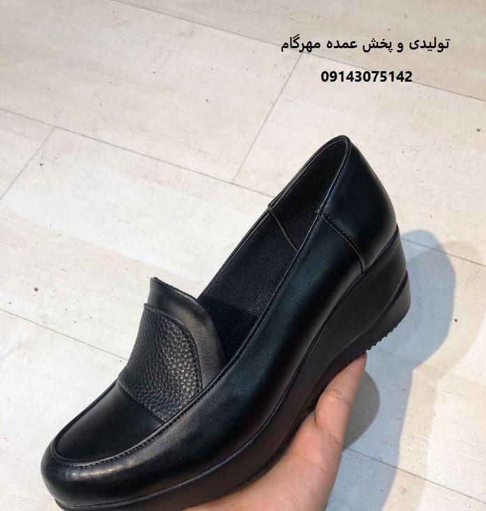 کفش طبی زنانه